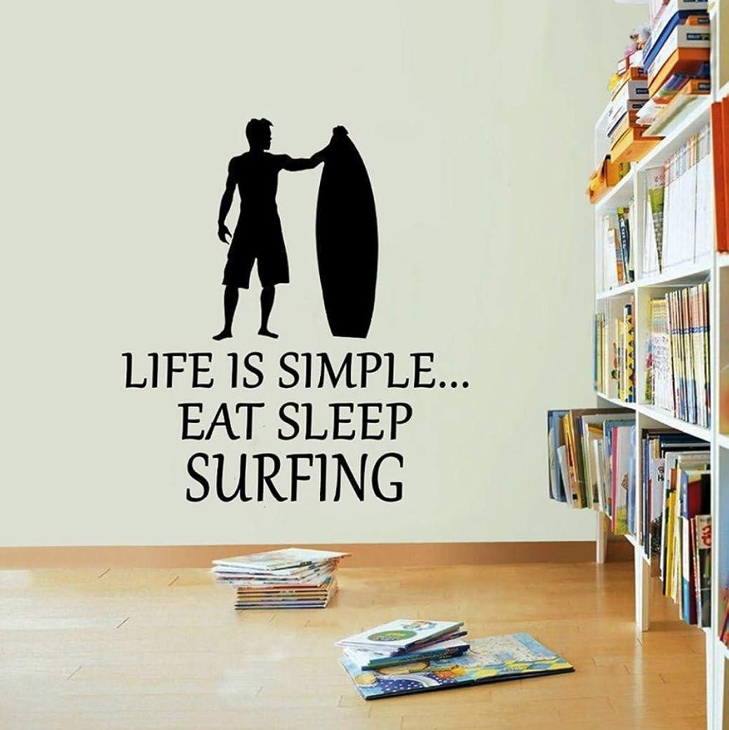 明らかに朝ごはん地区Ansyny 海ビーチウォールステッカーサーフィンビニール壁デカール家の装飾サーファーウェーブビニール壁サーフィン恋人ギフトアート42 * 47センチ
