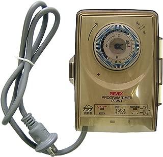 屋外用プログラムタイマー PT-W1 11529
