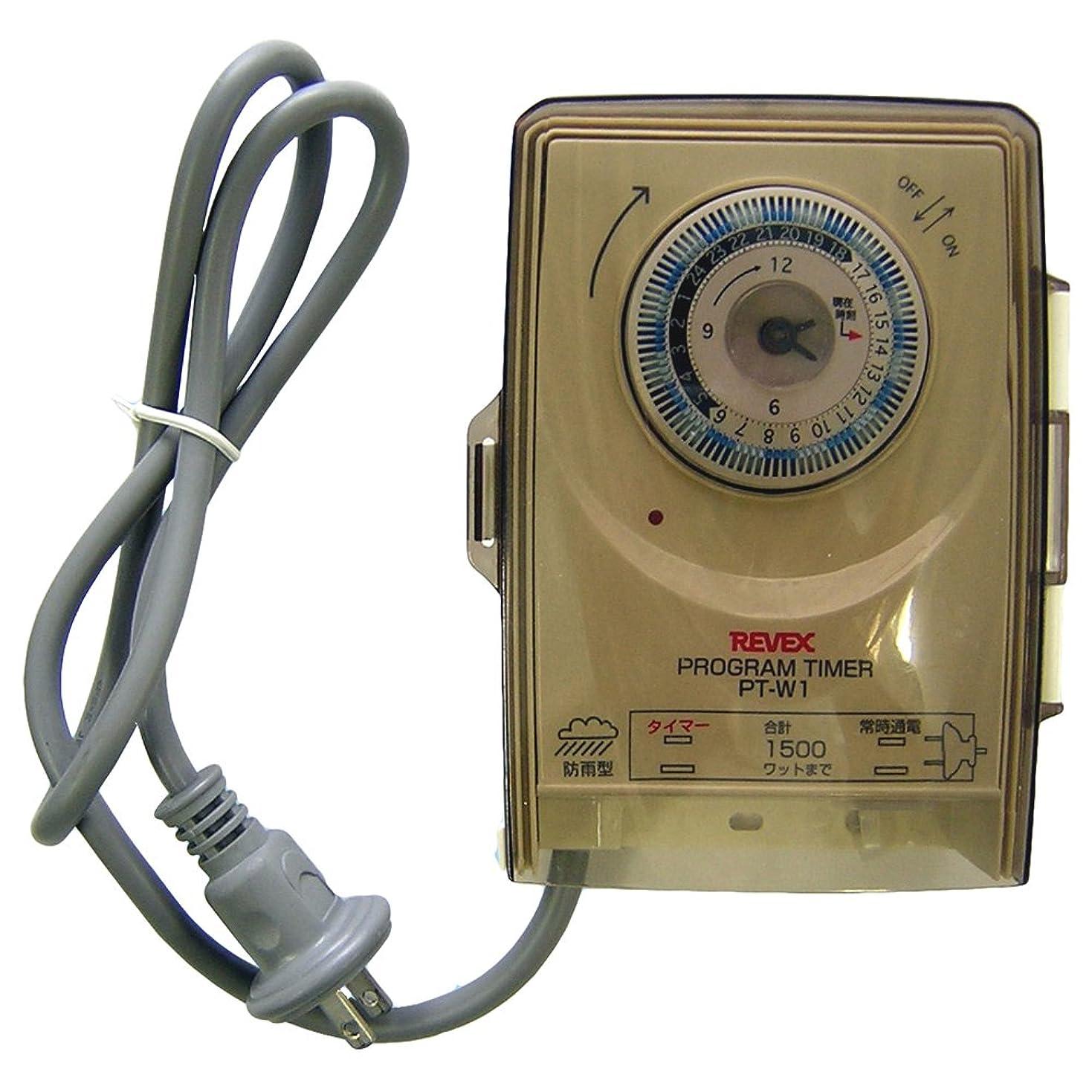ミトン参加するママ屋外用プログラムタイマー PT-W1 11529