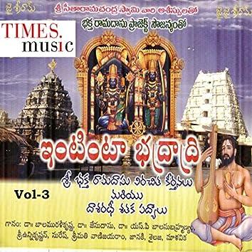 Bhaktharamadasu Keerthanalu, Vol. 3