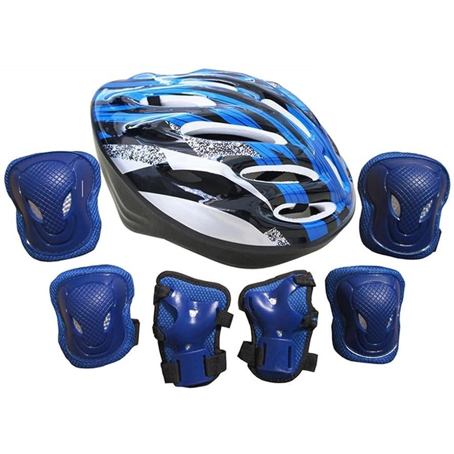 調子一時的管理TangQI ヘルメット プロテクター セット 頭/肘/腕/膝 プロテクター  スケート 自転車 ボード 大人 人気 自転車 サイクリングヘルメット 軽量 調整可能 膝当て、肘当て、腕当て、ヘルメット 7個セット