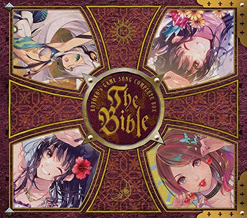 [album]KOTOKO's GAME SONG COMPLETE BOX「The Bible」 – KOTOKO[FLAC + MP3]