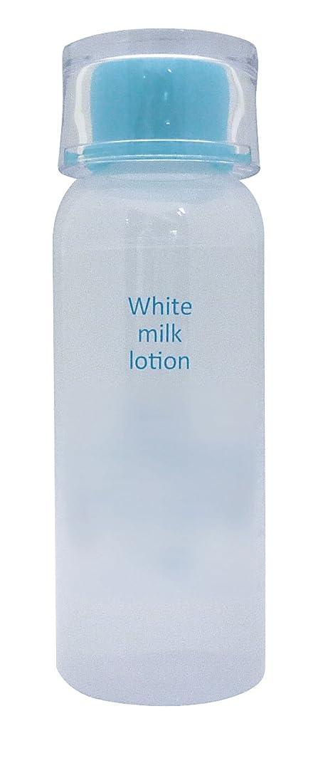 軽食発明逆説ホワイトミルクローション