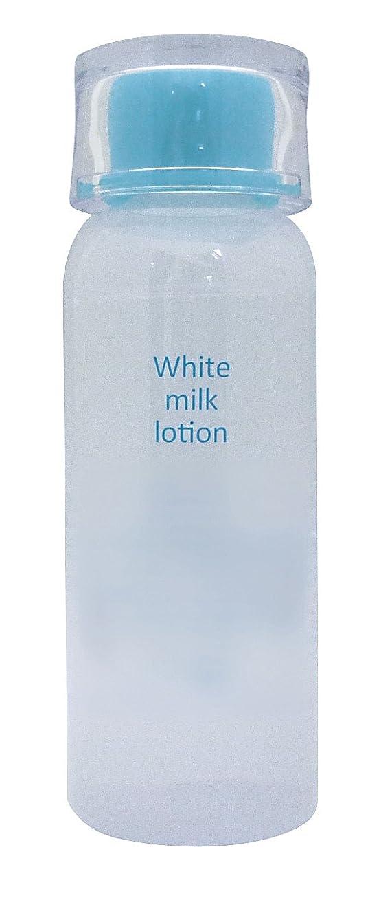 リサイクルする媒染剤祖母ホワイトミルクローション