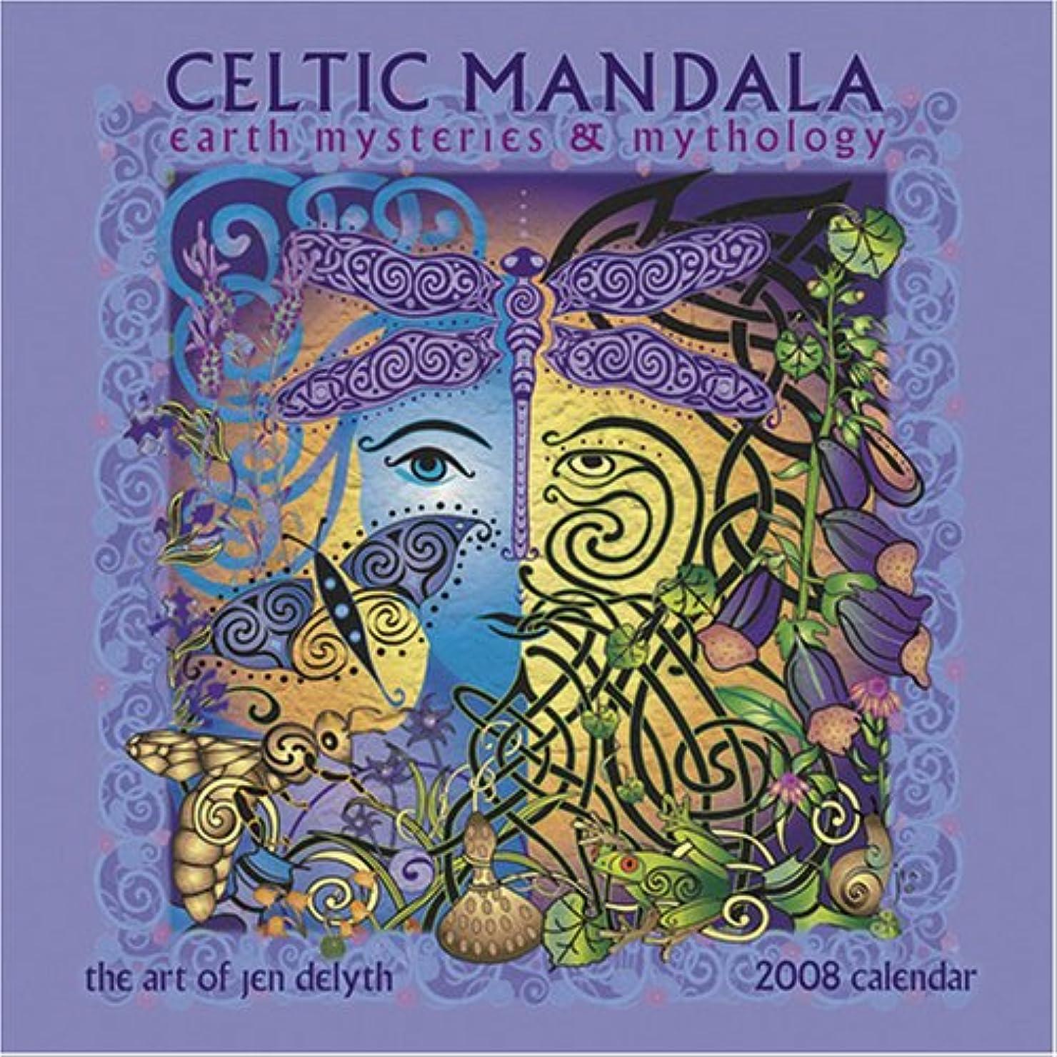 アスレチック彼らの残基Celtic Mandala: Earth Mysteries & Mythology 2008 Calendar