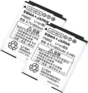 【2個セット】WILLCOM対応 Y-MOBILE対応 ウィルコム対応 ワイモバイル対応 NBB-9650 JRB10A 互換 バッテリー JRC 日本無線対応 WX330J WX01J 【ロワジャパン】