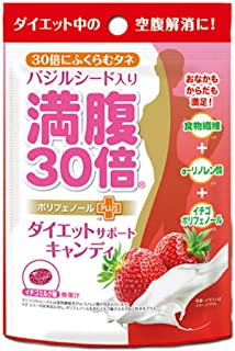 満腹30倍 ダイエットサポートキャンディ イチゴミルク味 42g 約11粒入