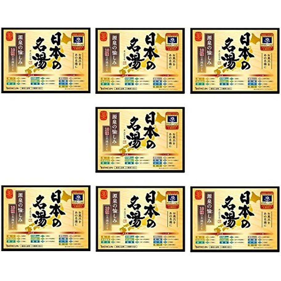 シエスタ吸収するダース【セット品】日本の名湯 源泉の愉しみ 30g 10包入り 入浴剤 (医薬部外品) (7個)