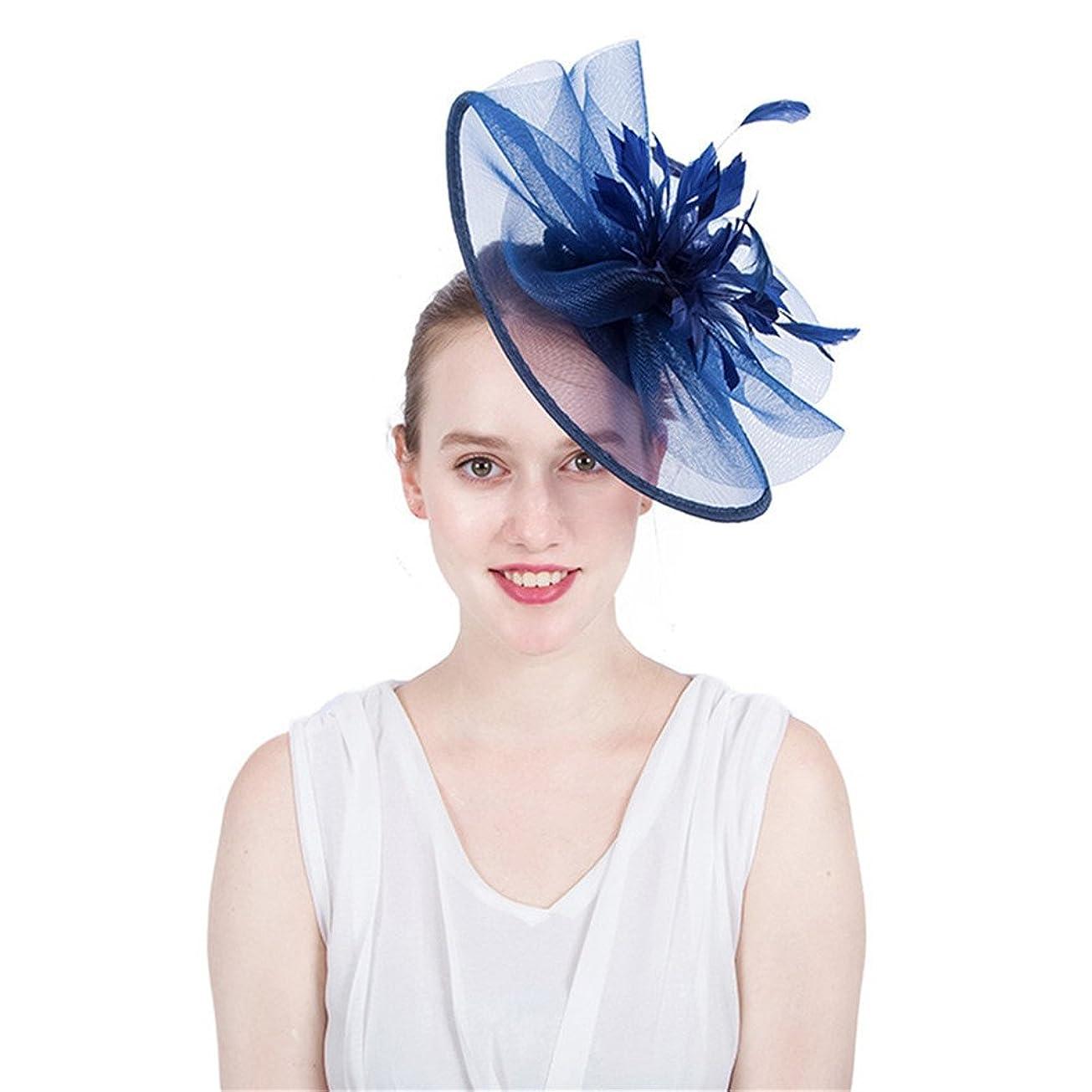 ちょっと待って偉業偽物女性の魅力的な帽子 女性のエレガントな魅惑的な帽子ブライダルフェザーヘッドドレスフラワーヘアクリップアクセサリーウェディングカクテルロイヤルアスコット (色 : 濃紺)