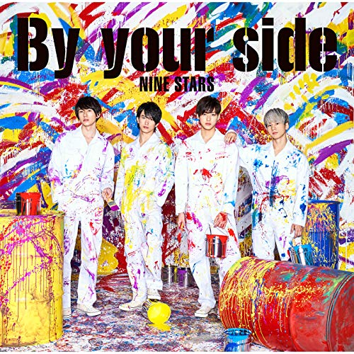 [Single]By your side – 九星隊[FLAC + MP3]