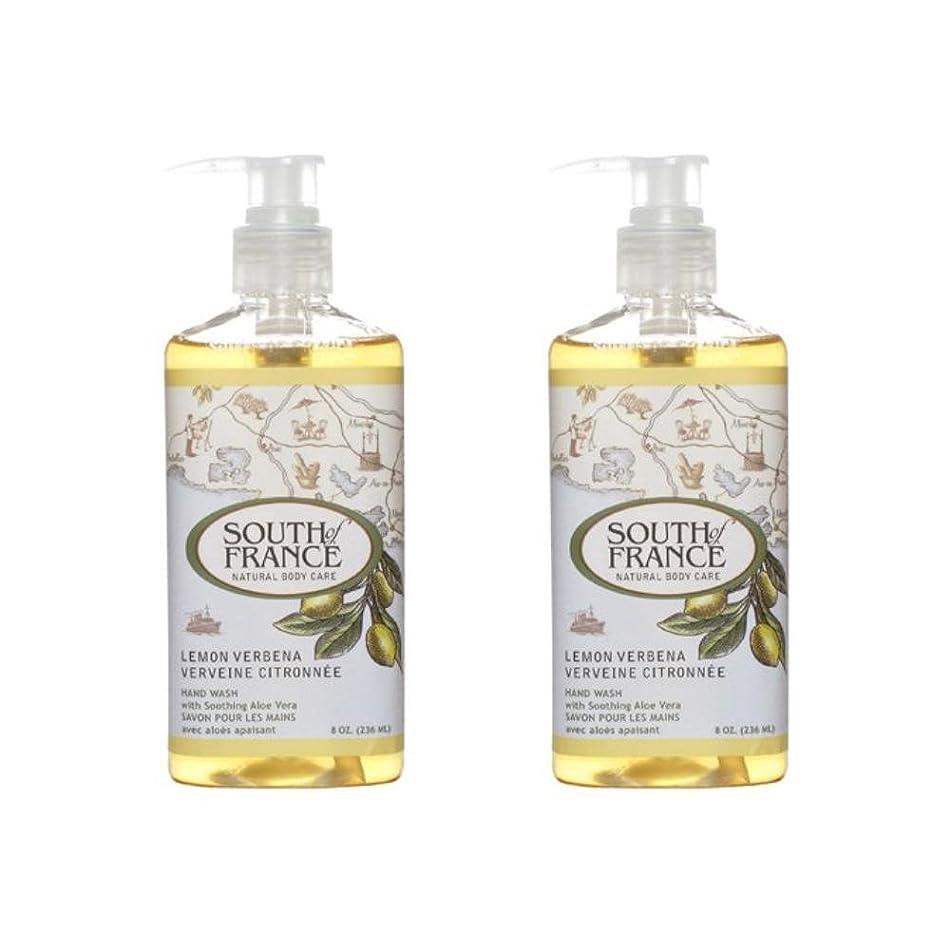 South Of France Liquid Soap, Lemon Verbena, 8 Fluid Ounce (Pack of 2)