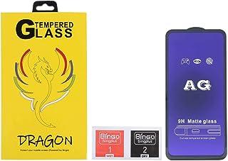 شاشة حماية لاصقة مضادة للانعكاس وبصمات الاصابع لموبايل سامسونج جالاكسي A80 من دراجون - اسود وشفاف