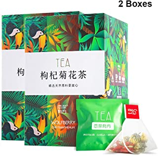 Goji Berries Chrysanthemum Tea Bags, 枸杞菊花茶, Chinese Pure Nature Wolfberry Health Mixed Herbal Tea, ClearingLiver & ImprovingVision, Good for Computer Phone Workers, 2 Boxes ( 3g x 24 bags )