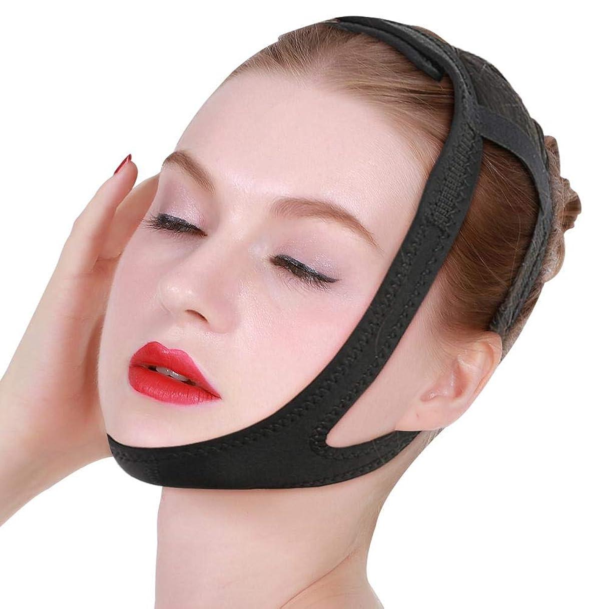 悪因子咳内側フェイススリミングベルト Vライン フェイススリップベルト 通気性 フェイスマスク