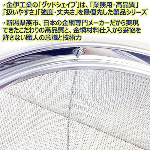 金伊工業『DX深型ザルグッドシェイプGS-006』