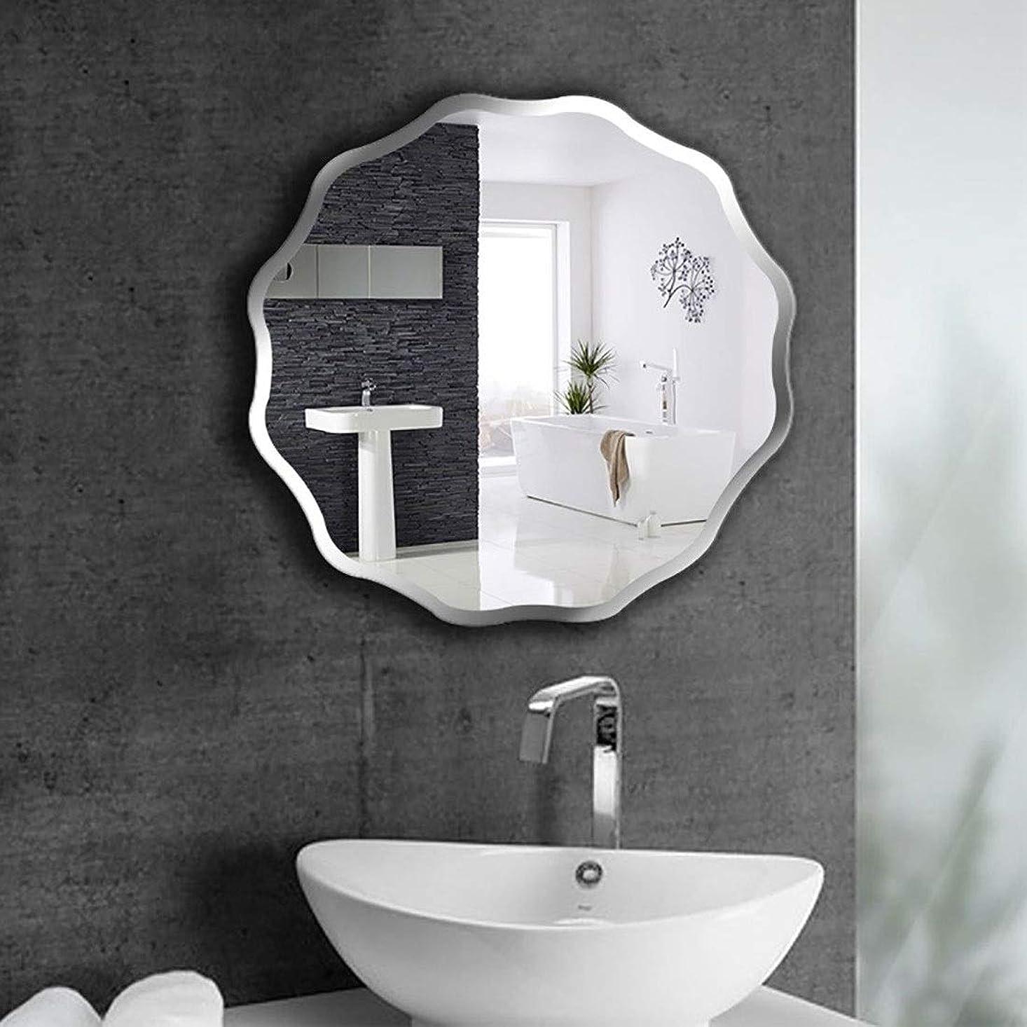 八ルート作成者メイクアップミラー, シンプルなラウンドバスルームミラー、メイクアップミラー、バニティミラー、波状エッジフレーム、バスルーム装飾 浴室用化粧鏡 (Size : 50X50CM)
