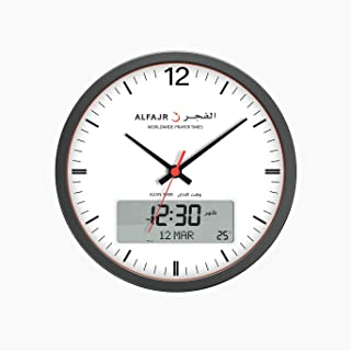 AlFajr Azan Wall Clock CR-23 - Automatic Athan Five Times in 5 Different Voices - Simplified Manual for USA Cities (Zoon)...