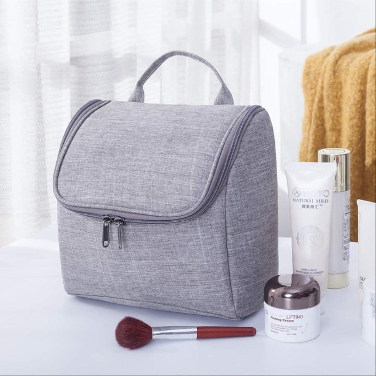 何か応援する磁石大容量のトラベルコスメティック化粧品バッグ防水収納ボックスレディースビューティーコスメティックバッググレー