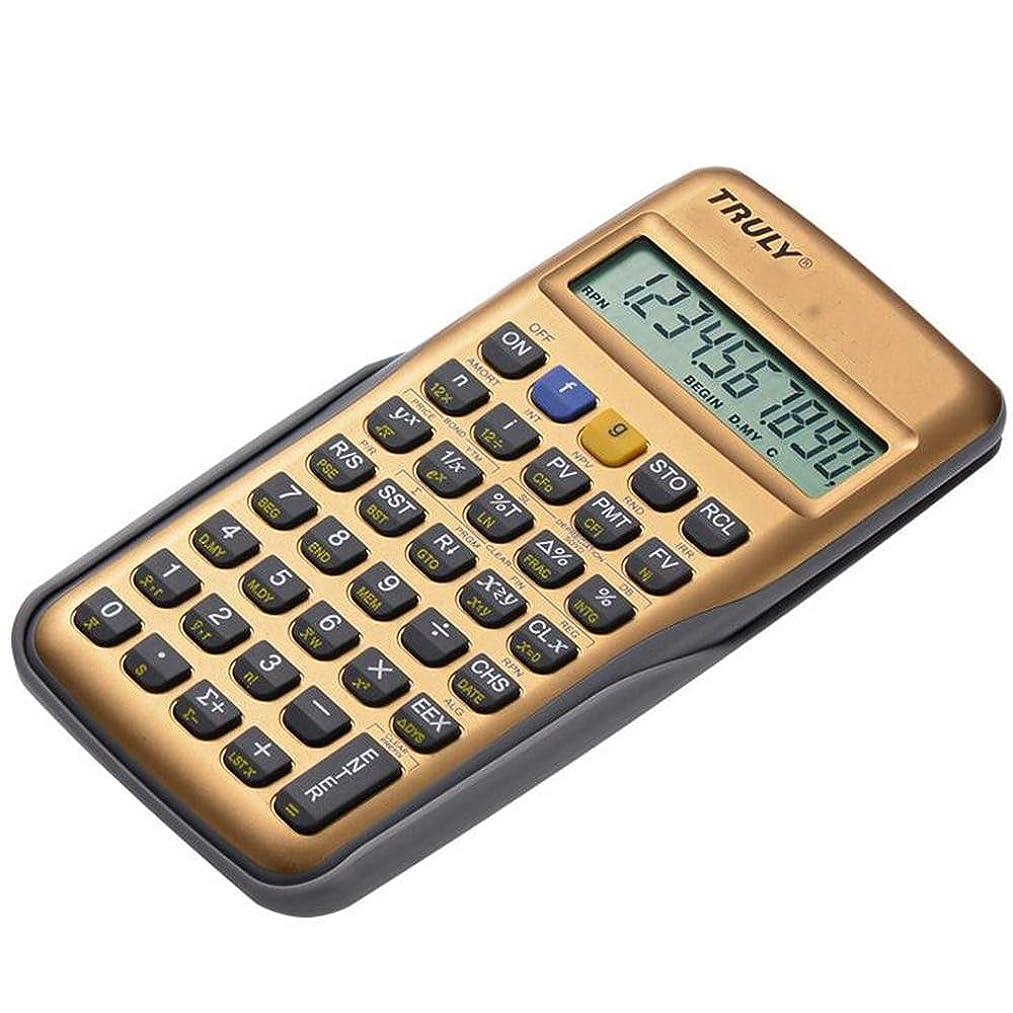 申し立て扱いやすいメンタルYAMEIJIA 電卓 計算機 関数機能計算機