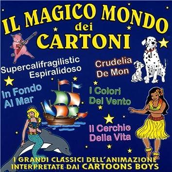 Il Magico Mondo dei Cartoni