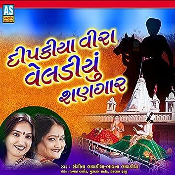 Dipakiya Vira Veladiyu Shangar