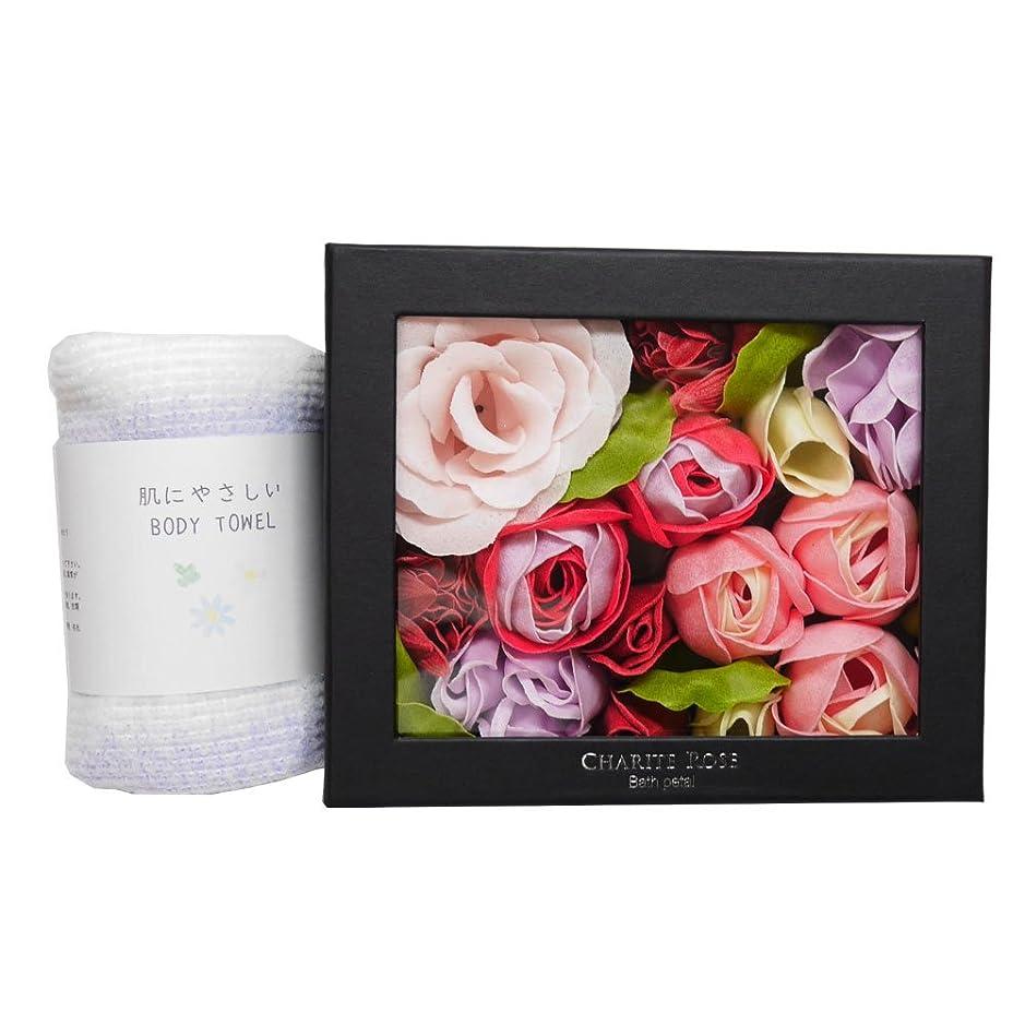 技術的な艶ありふれたローズ バスペタル グロスローズ ピンク ボディタオル セット /バラ お花 入浴剤 母の日 お祝い 記念日 贈り物 プレゼント