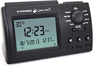 Modern Design MUSLIM Praying Islamic Desk Azan Table Desk Alarm Clock Electronic Desk Clock Azan Clock Qibla Salah Prayer