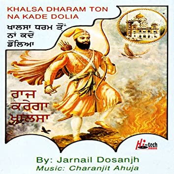 Khalsa Dharam Toon Kade Na Dolia