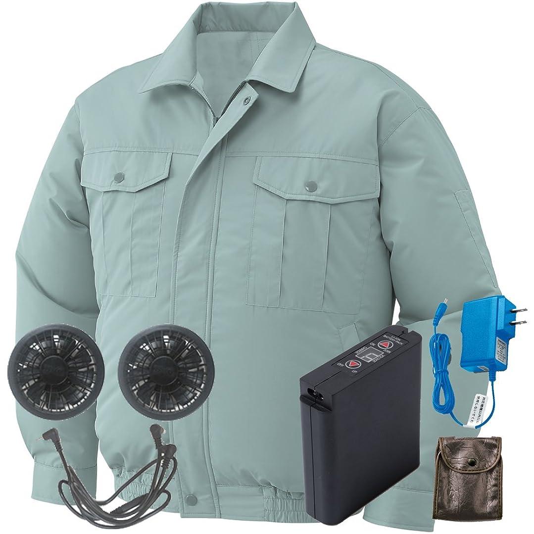 キャンセル後方に混乱[空調服] ポリエステル製ワーク空調服 ブラックファン バッテリーセット