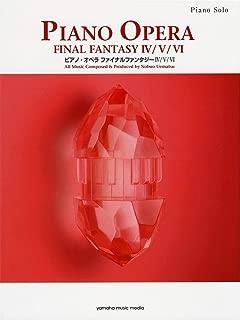 ピアノ・オペラ ファイナルファンタジーIV/V/VI