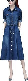 Omoone Women's Long Sleeve High Waist Belted Washed Denim Chambray Dress Jacket