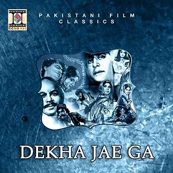 Dekha Jae Ga (Pakistani Film Soundtrack)