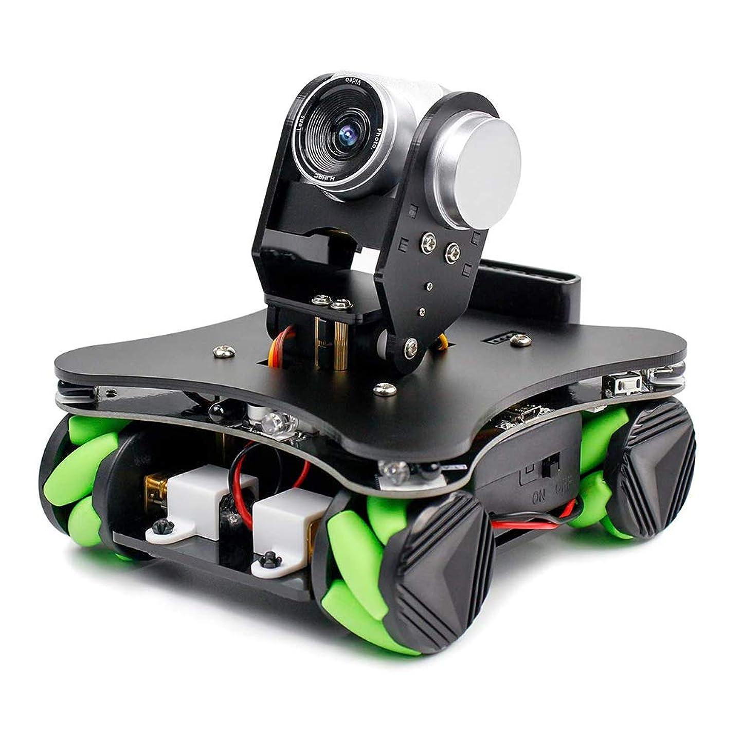 恐れ文字通り振り子KKmoon スマートロボットキット カメラDIY 4WDオムニメカナムホイール 教育用 電動ロボットプログラミング学習者用