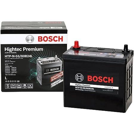 BOSCH (ボッシュ)ハイテックプレミアム 国産車 アイドリングストップ車/充電制御車/標準車 バッテリー HTP-N-55/80B24L