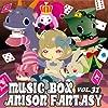 倦怠ライフ・リターンズ! /FANTASY MUSIC BOX Originally Performed by 杉田智和