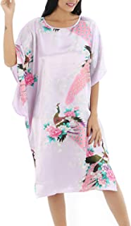 Women's Satin Nightgown Silk Peacock Sleep Dress Lounge Batwing Sleeves Nightshirt
