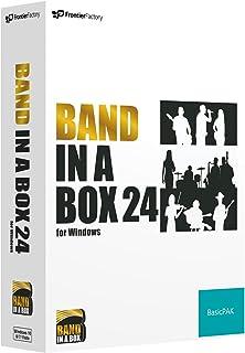 PG Music Band-in-a-Box 24 for Windows BasicPAK