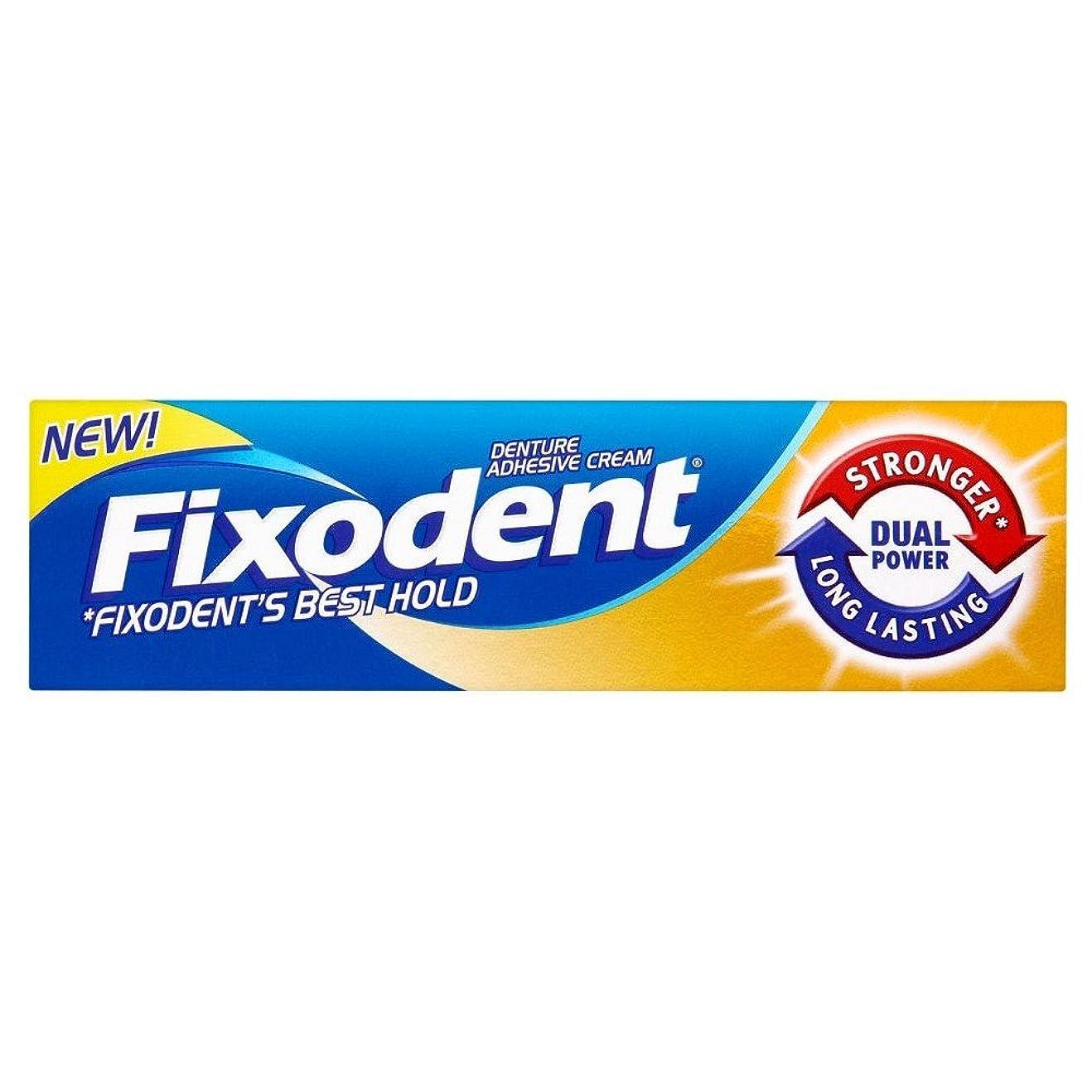 閉じる精査する水差しFixodent Denture Adhesive Cream Dual Power (35ml) Fixodent義歯接着剤クリームデュアルパワー( 35ミリリットル) [並行輸入品]