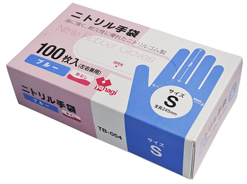 歯車透ける好ましい使い捨て ニトリル製手袋 ブルー 左右兼用 Sサイズ 100枚入 粉なし 食品衛生法規格基準適合品 TB-054