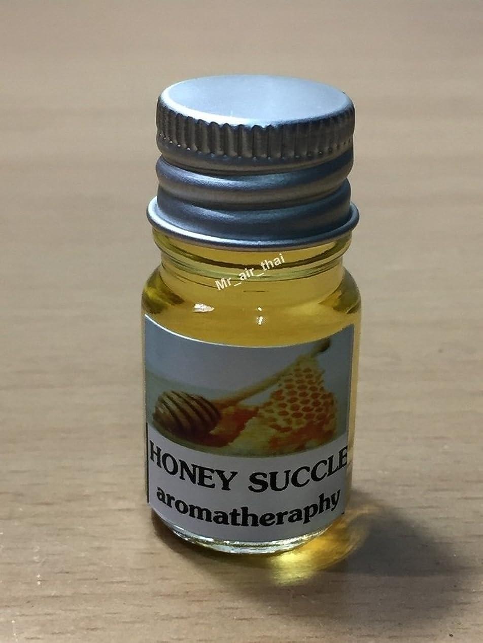 重要シビックツーリスト5ミリリットルアロマはちみつフランクインセンスエッセンシャルオイルボトルアロマテラピーオイル自然自然5ml Aroma Honey Frankincense Essential Oil Bottles Aromatherapy Oils natural nature