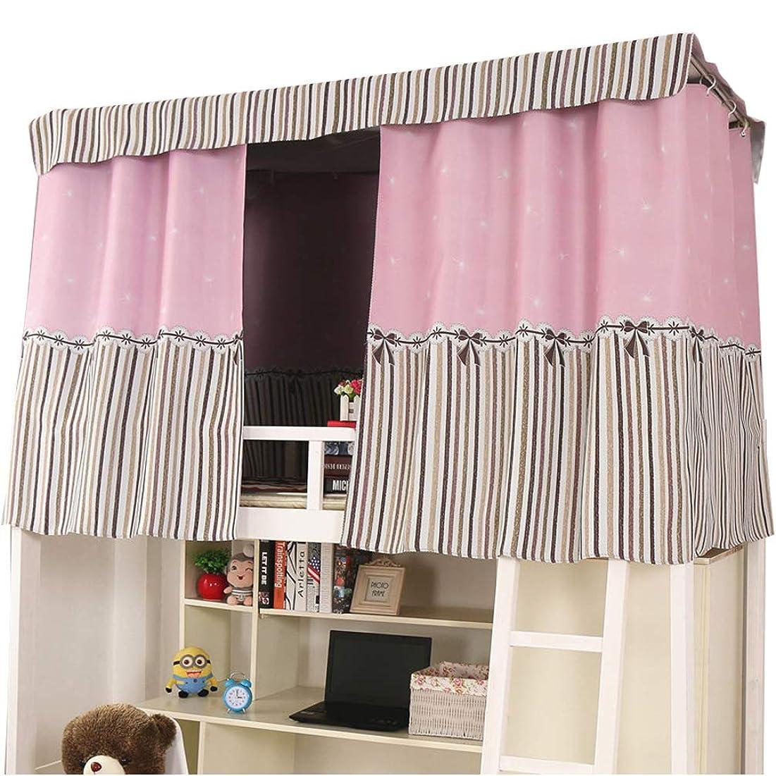 ヒゲクジラ中級登場間仕切りカーテン 目隠し 2段ベッド用 遮光カーテン 天蓋テント 学生寝室ベッド 上段下段用 (長2m高1.2m, ピンク)
