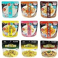 サタケ マジック ライス & パスタ 「新」9種類18食セット