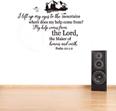 diobre Removable Vinyl Mural Decal Quotes Art I Lift Up My Eyes to The Mountains Where Does My Help Come from Wall Sticker for Living Room Bedroom
