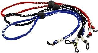 Universal Reusable Adjustable Paracord Sunglass/Eyewear Lanyard Sunglass Neck Strap Rope Lanyard Holder Pack of 3pcs(1 Red...