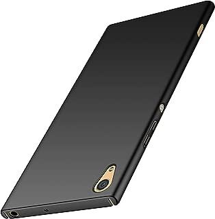 Avalri Sony Xperia XA1 Ultra Case, Ultra Thin Anti-Fingerprint and Minimalist Hard PC Cover for Sony Xperia XA1 Ultra (Silky Black)