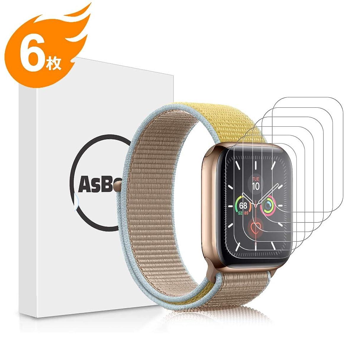 メロディー遠いシーンAsBellt Apple Watch Series 5 /Series 4 フィルム Apple Watch 44mm フィルム 全面保護 貼付簡単 スムースタッチ 気泡なし99%高透過率 ケースと併用できる TPU素材 アップルウォッチ フィルム (Series 4 44mm)