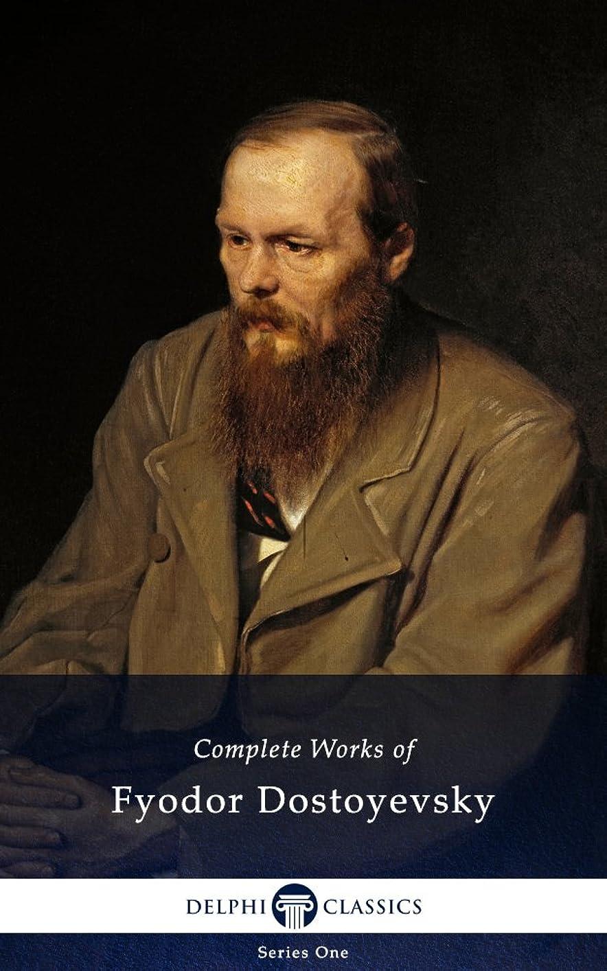 アクチュエータスクリーチ作成するDelphi Complete Works of Fyodor Dostoyevsky (Illustrated) (English Edition)