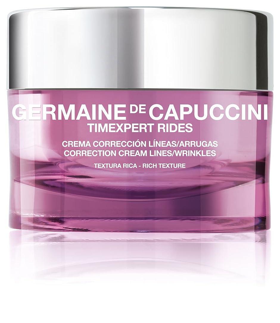 つぶやきロバ赤外線Germaine de Capuccini - ライン/しわ豊富なテクスチャ補正クリーム50ml - 【並行輸入品】