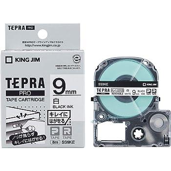 キングジム テプラ専用 テープカートリッジ ホワイト 弱粘着 1個 SS9KE