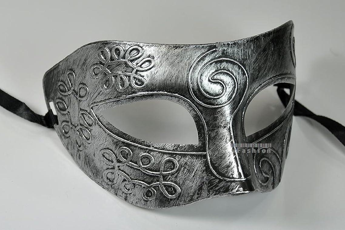 Silver Antique Greek Roman Warrior Men Venetian Mardi Gras Party Masquerade Mask - Event Party Ball Mardi Gars by Kayso